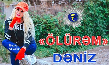 دانلود آهنگ آذربایجانی جدید Deniz Firudinli به نام Olurem